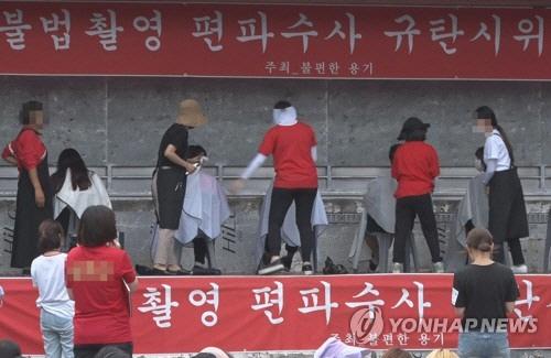 혜화역 시위, 오늘(7일) 혜화역서 3번째…몇명이나? 주최측 '3만명'