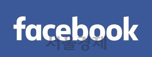 페이스북, 첫 블록체인 기술이사 임명