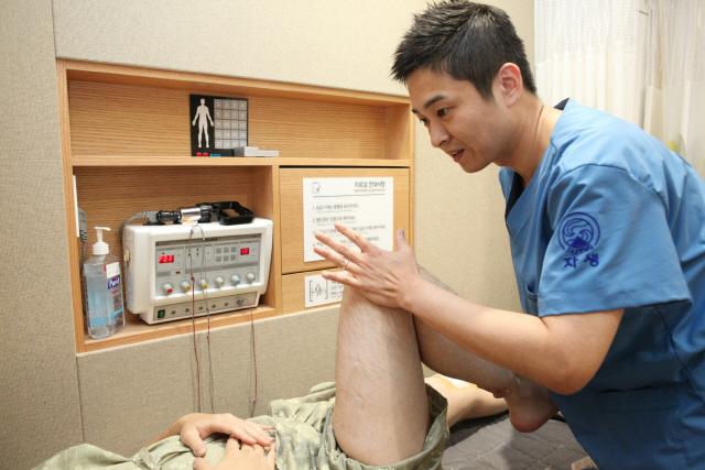 관절염 치료 '한방'으로 끝