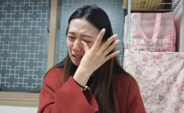 '양예원 사건' 스튜디오 실장 시신 암사대교 부근서 발견