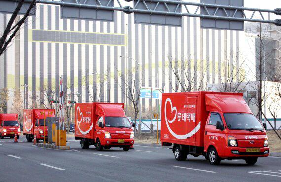 롯데글로벌로지스, BiTA 합류…블록체인 운송기술 개발 나선다