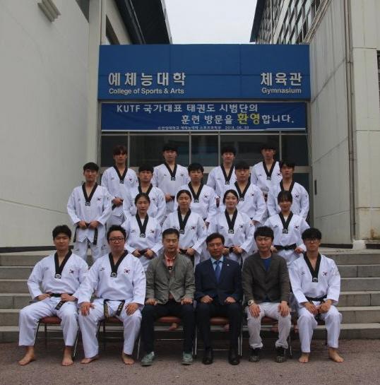 한국대학태권도연맹 국가대표 시범단, 한양대 태권도 시범 훈련 성료