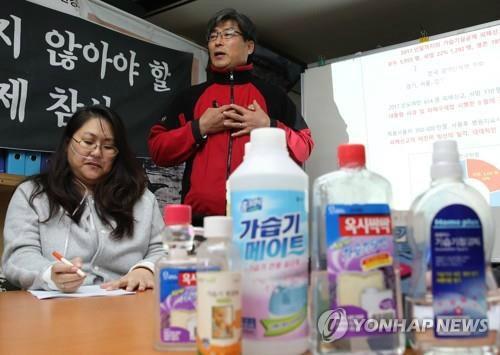 가습기 살균제 피해 85명 추가 인정..총 607명으로 늘어
