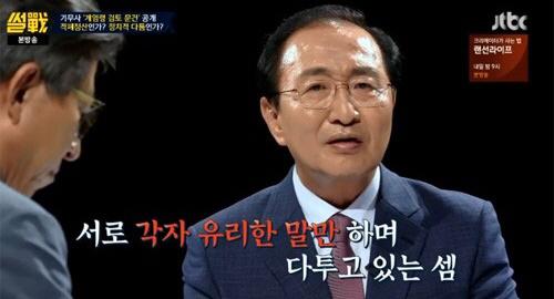 '썰전' 노회찬 '기무사 해체해야' VS 박형준 '정치 개입 多'
