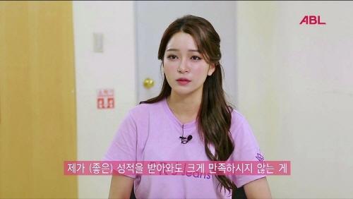 ABL생명, 미스코리아 리얼리티 감동 영상 '가족의 의미' 공개해