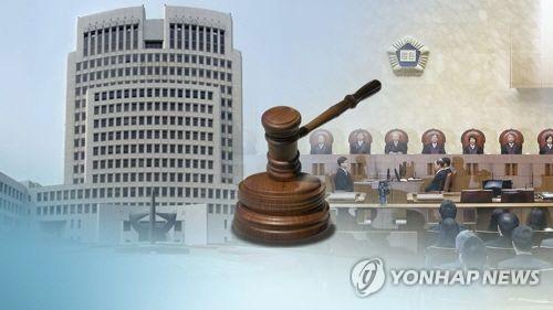 대법원 '박근혜 비판기사'로 수업한 대학 강사 무죄 '불법선거운동 아니다'