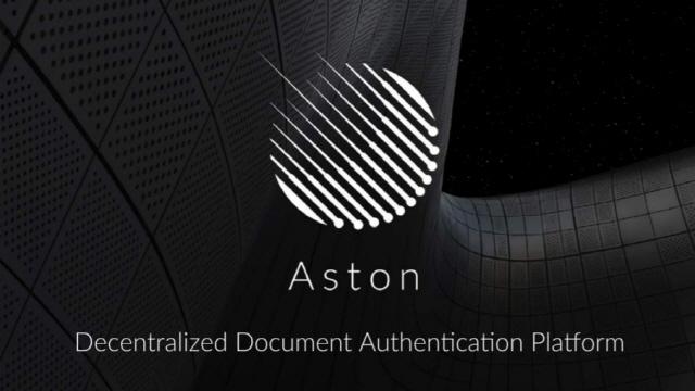 [신비한 코인사전]18 탈중앙화 문서 인증 시장을 꿈꾸는 '애스톤'