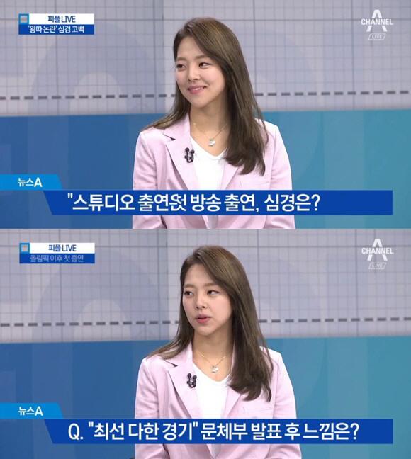 """'왕따 논란' 김보름, 확 달라진 분위기로 방송 출연 """"스케이트 다시 못 탈줄…"""""""
