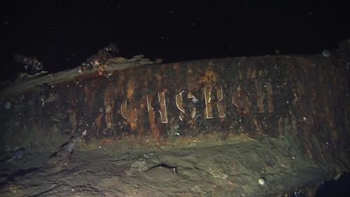 1905년 침몰한 돈스코이호, 113년 만에 수면 위로…설계도와 100% 동일