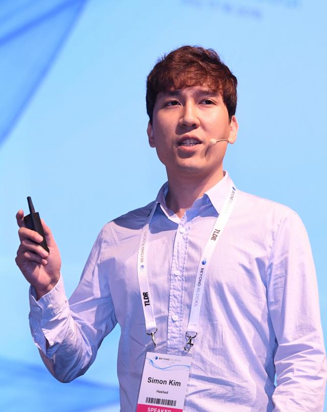 [비욘드블록서밋]'인재·시장 모두 갖춘 한국, 블록체인 주도권 쥘 수 있다'