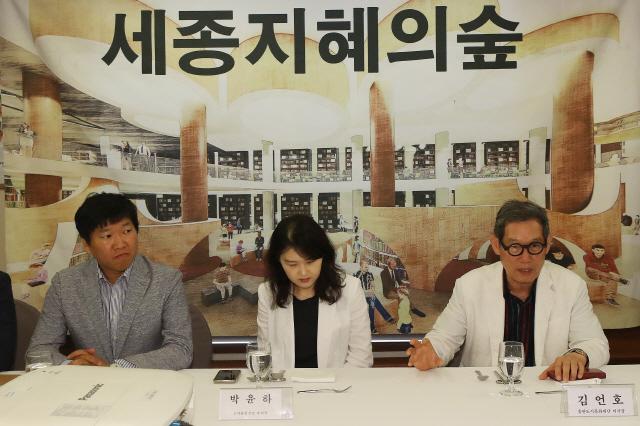 '세종지혜의숲' 내년 2월 개관...'세종시 문화공간 랜드마크될 것'
