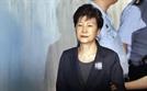 박근혜 1심 마무리…국정농단·특활비·공천개입 합쳐 징역 32년
