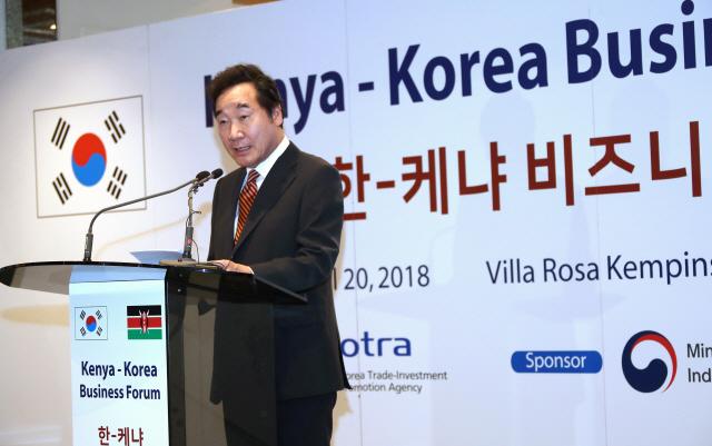 '한국 스타트업 군단' 이끌고…'실리콘 사바나' 찾은 李 총리