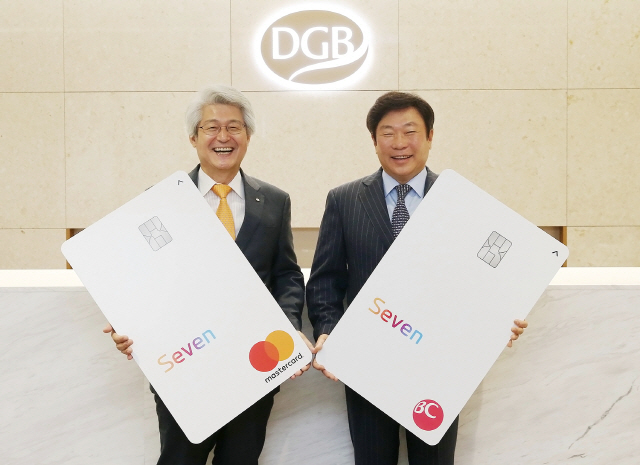 [머니+이상품어때요]DGB대구은행, 세븐캐시백카드 출시