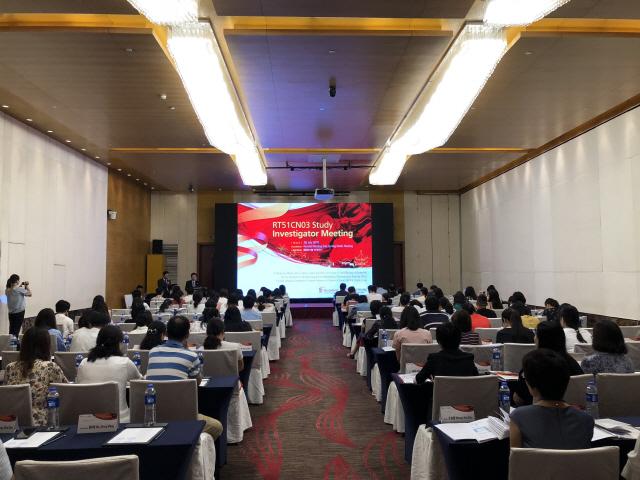 일양약품 '슈펙트 중국 임상 3상 위한 연구자 미팅 열어'