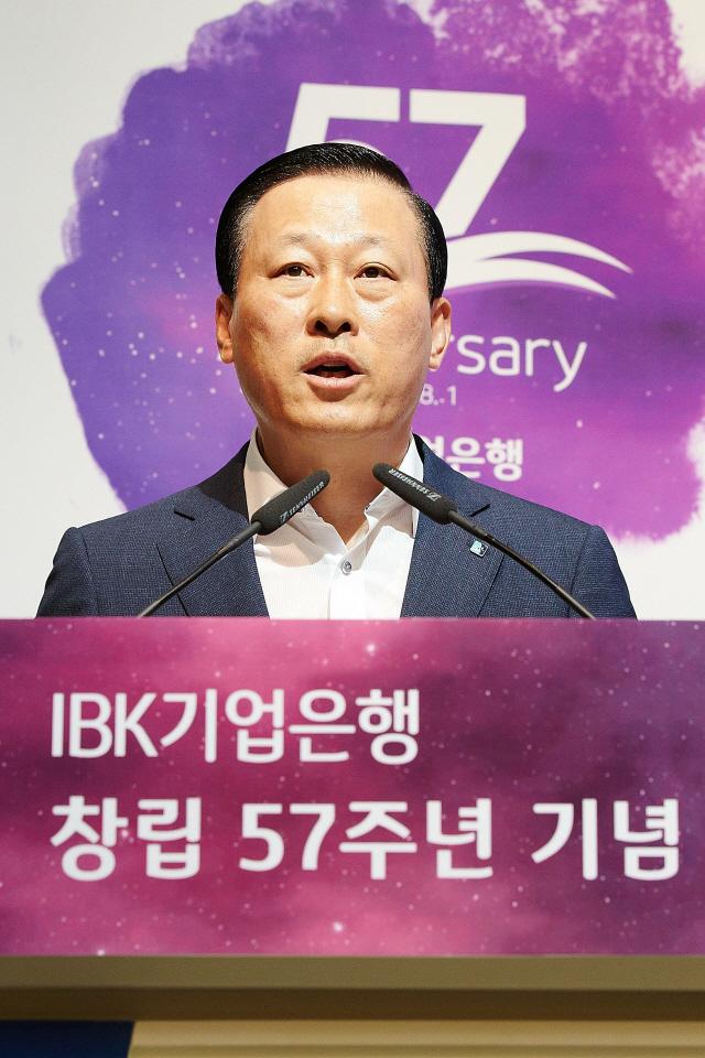 김도진 기업은행장 '디지털 코어 뱅크로 전환'