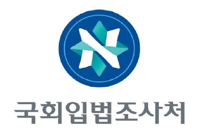 입법처 '암호화폐 채굴시설 취득세 가능…블록체인 개선안 신속히 내놔야'