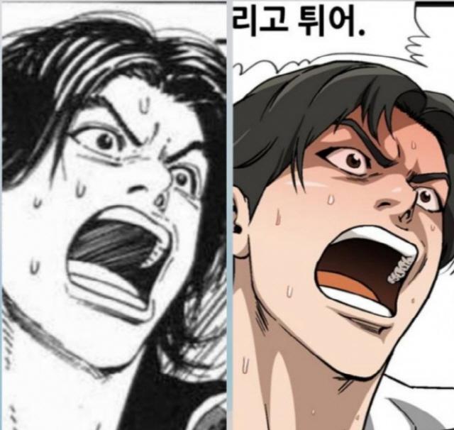 '고교생활기록부' 김성모, '슬램덩크' 베끼기 논란 휩싸여