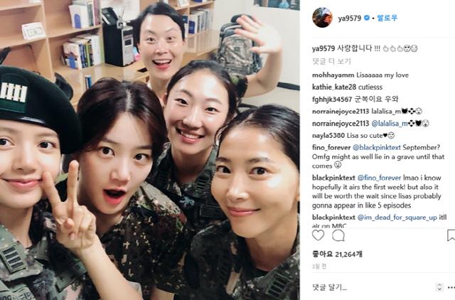 [SE★PIC]오윤아 '진짜 사나이 300' 촬영현장 인증샷 '동기들 사랑합니다'