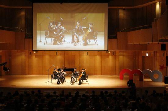 매일유업, 발달장애아동 음악축제 6년간 후원