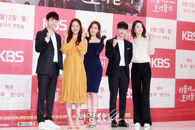 [종합] '러블리 호러블리' 올 여름은 '호러맨틱'…박시후X송지효의 '단짠로맨스'