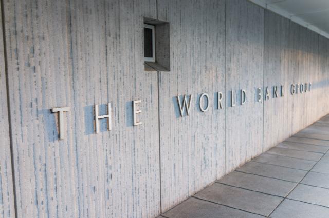 세계은행, 첫 블록체인 채권 찍는다…'프라이빗 이더리움 기반'