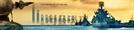 [<6> 현실화하는 中의 강군몽] 180m 초대형 전투함 내세워...中, 美와 해양패권 경쟁 노골화