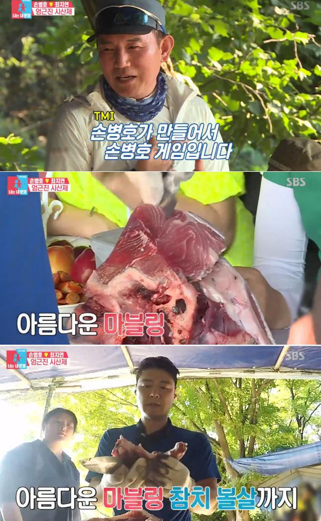 '동상이몽2' 손병호, 맘산악회서 '시산제'..돼지머리→참치머리