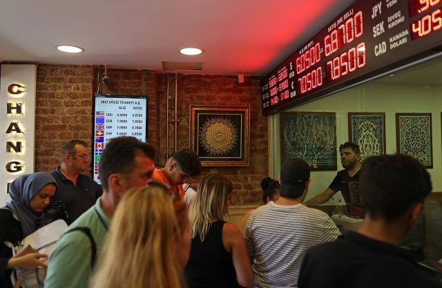 터키중앙은행 지준율 인하에도 리라화 가치에는 별무소용