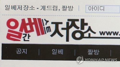 일베 박카스남, 박카스 할머니 XX 노출 사진 올린 진짜 이유