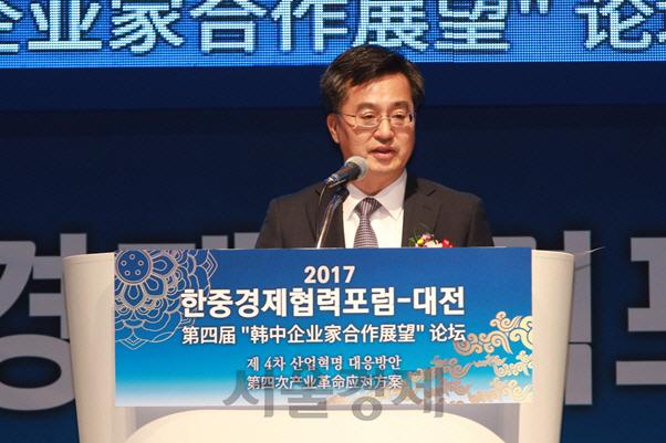 2018 한중 경제 협력포럼, 29일 개최