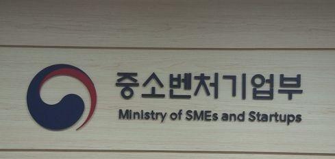 블록체인협회들 '암호화폐 거래소 벤처기업 제외는 적기조례'