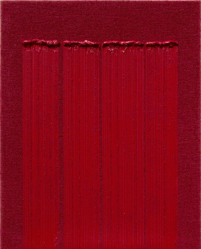 '부산을 제2거점으로' 국제갤러리 분점 개관