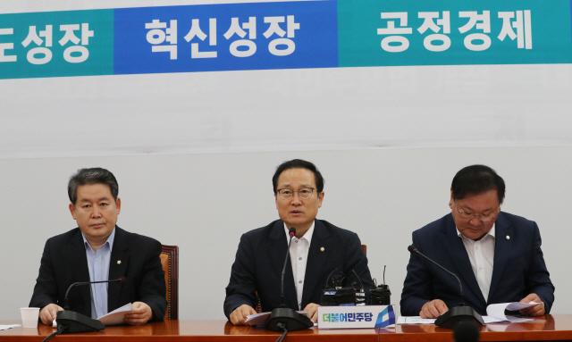 민주당 '김경수 구속영장 청구는 '쇼'…엄정책임 물을 것'