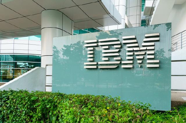 美 보험서비스협회, IBM 블록체인 기술 이용해 보험 시스템 구축