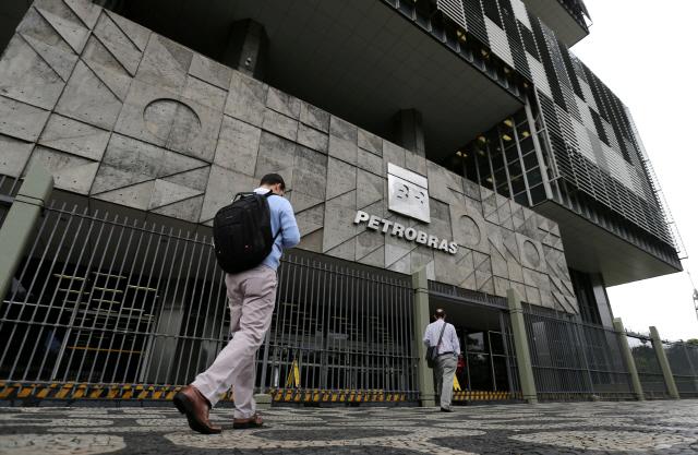 """브라질 페트로브라스 """"내년 말까지 석유 생산량 50% 늘릴 계획"""""""