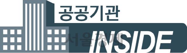 [공공기관 INSIDE]한국공항공사, 비정규직 4,100여명 정규직 전환