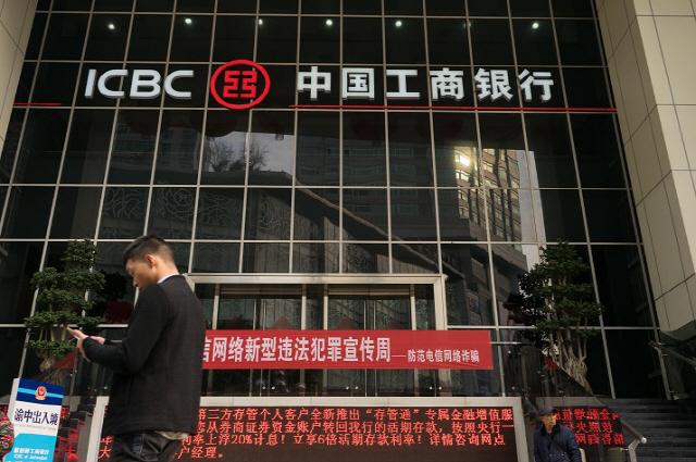 중국은행·유니온페이, 블록체인 기반 결제 시스템 위한 협력 구축
