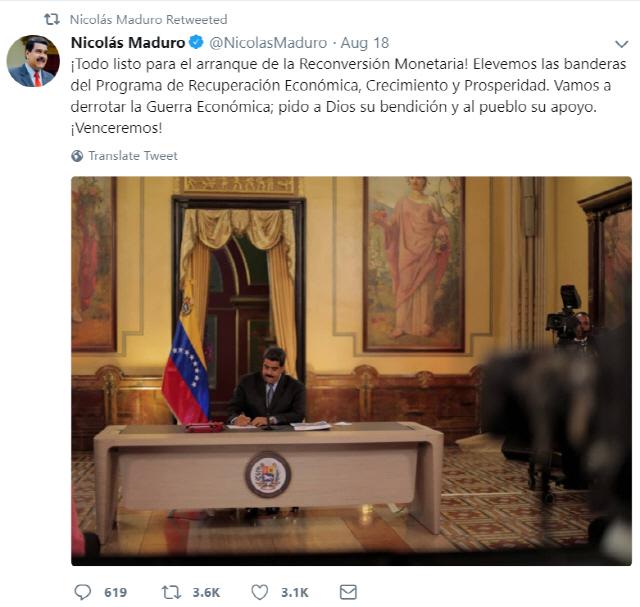 '암호화폐로 법정통화 가치 지지' 베네수엘라의 실험 시작됐다