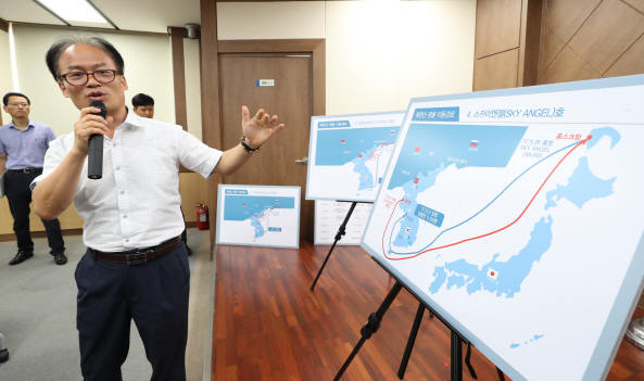 한국당 '北석탄 위장반입 수사 지연' 의혹제기