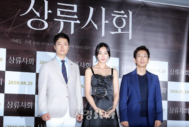 [종합] '상류사회' 박해일·수애...폭주하는 기관차처럼 '욕망부부의 민낯'