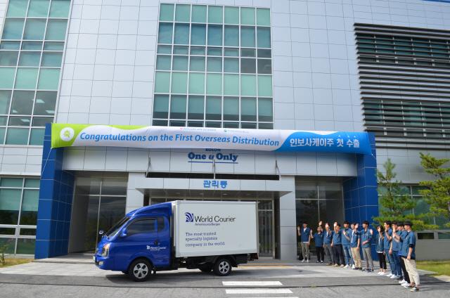 코오롱생명과학 '인보사' 첫 수출물량 출하