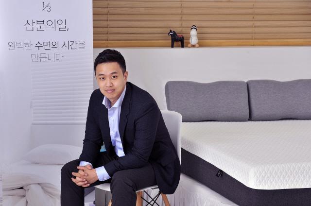 전주훈 삼분의일 대표 '폼매트리스 유통혁신…창업 1년새 매출 100억 넘봐'