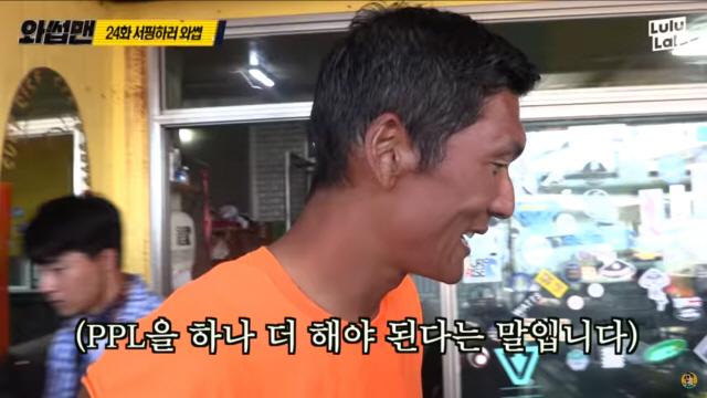 [팝컬처]'진로 고민? 진로는 소주 아닌가'…쉰세대 아이돌, 유튜브선 신세대