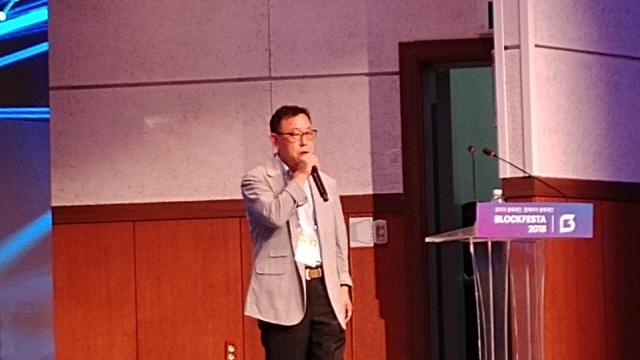 IBM 코리아 기술 자문, '韓 블록체인 관심비해 사업 활용 적다'