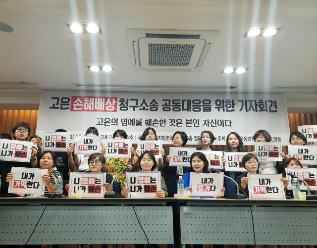 """최영미, 손배소송한 고은 향해…""""이 재판은 장례식 될 것"""""""
