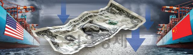 [책꽂이-위험한 미래]달러 가치·글로벌 주가 폭락...新환율전쟁의 묵시록