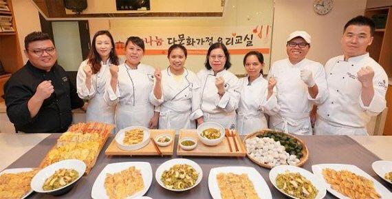 신세계푸드, 다문화가정 초청 명절음식 요리교실 개최