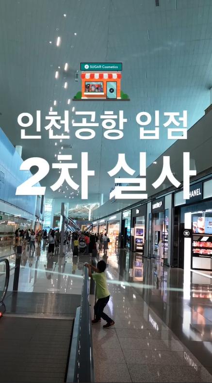 조재현 아들 조수훈, 끊임없는 인스타그램 GO…이번엔 사업 확장 홍보?