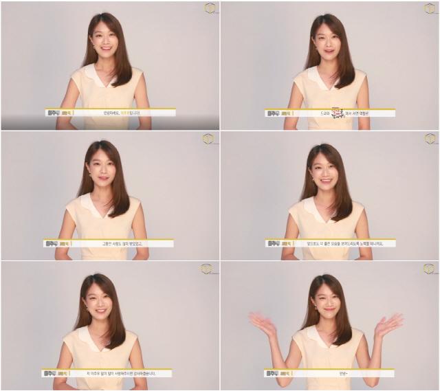 """'식샤를 합시다3' 이주우 종영 소감 """"많은 사랑 받아 뜻 깊었던 작품"""""""